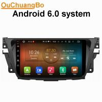 Wholesale Ouchuangbo car radio multi media stereo android 6.0 for MG GS with bluetooth SWC BT AUX 4 Cores from china suppliers