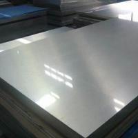 Wholesale Stainless Steel Panel, Used for Drainage Unit or Water Tanks  from china suppliers