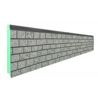 Buy cheap Customized Insulated Aluminum Panels for walls 300mm / 400mm / 500mm from wholesalers