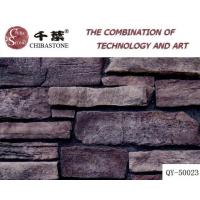 Buy cheap Artificial Stone/Culture Stone (QY-50023) from wholesalers