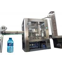 Buy cheap High Speed Juice Beverage Filling Machine , Stable Beer Can Filling Machine from wholesalers