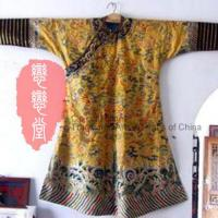 Buy cheap Embroidery Dragon Robe from wholesalers