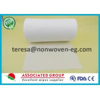 Wholesale Organic Dry Disposable Wipes Flushable Patient Cleansing Wipes from china suppliers