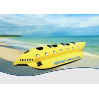 Quality Outdoor Leisure Equipment Sport Boat Yellow Inflatable PVC Super Sub 3 Person SKI Tube for sale