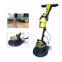 "Buy cheap Commercial Grade 13"" Floor Cleaning Machines best Cleaning And Polishing from wholesalers"