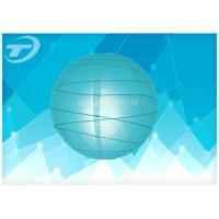 Wholesale Traditional Hanging Paper Lanterns Of Wedding Decoration With Rice Paper And Metal Wire from china suppliers