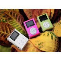Wholesale MP3 with LCD display, FM from china suppliers