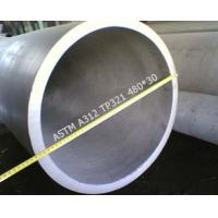Wholesale DIN 17456 , DIN 17458 317L Stainless Steel Seamless Pipe With Different Thickness from china suppliers