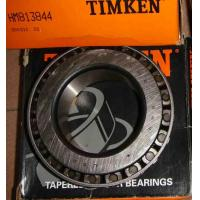 Wholesale 15523 /1986 High precision Timken Wheel Bearing Deep Groove For trailer from china suppliers