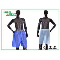 Wholesale Massage / Spa Nonwoven Disposable Pants Boxer Shorts for Spa Spray Tanning from china suppliers