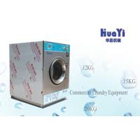 Quality 12KG to 25KG Gas Heating laundromat use Coin Operated Tumble Dryer for Coin Washing Machinery for sale