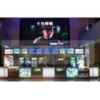 Wholesale OEM Movie Theater Equipment , Automatic ticket vending machine for 4D cinema from china suppliers