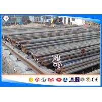Buy cheap 1.6660/20NiCrMo13 Hot Rolled Steel Bar Quenched Steel Alloy Steel Round Bar Surface Peeled Polished from wholesalers