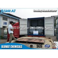 Wholesale Ink Effluent Color Removal Chemical Quaternary Ammonium Compounds from china suppliers
