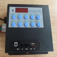 Wholesale Automatical Voice Bus Announcement System SD Card With IR Remote Control from china suppliers