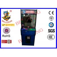 Wholesale For shoppong mall 19''LCD Screen upright arcade machine with coin operated PODORA 4S in 1game from china suppliers