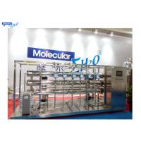 Wholesale 3Q Validation Pharmaceutical Water Purification System SS304 / 316L Material from china suppliers