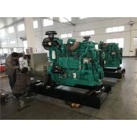 Buy cheap Industrial Cummins Power General Diesel Generator 20kw - 50kw With Fuel Tank from wholesalers