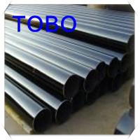 Wholesale CS Type B Hollow Section Structural Rectangular Galvanized  Steel Pipe / Tube For Heat Exchange from china suppliers