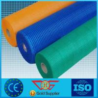 Wholesale alkali resistant fiberglass mesh from china suppliers
