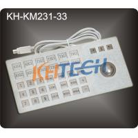 Wholesale Vandal proof industrial metal keyboard with trackball from china suppliers