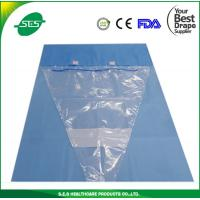 Buy cheap EO Sterilized Surgery Underbuttock Drape for Delivery Drape from wholesalers