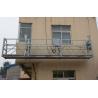 Buy cheap LTD80 2.0KW India suspended platform , inside chimney rope cradle , building maintenance gondola , swing stage from wholesalers