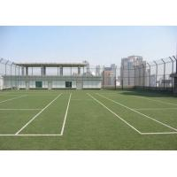 Buy cheap Fake Tennis Artificial Grass Lawns w/ Yarn Height 12mm,Gauge 1/5 from wholesalers