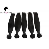 Wholesale BellaQueen 6A Remy  Indian Human Hair Extensions , Straight Human Hair Bundles from china suppliers
