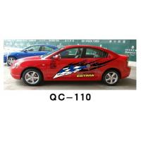 Wholesale Custom Decorative Car Body Sticker QC-110F / Car Decoration from china suppliers