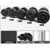 Wholesale China manufacturer cement mixtures pvc dumbbell  set 10kg 20kg 30kg 40kg from china suppliers