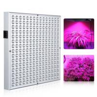 Wholesale High Lumen SMD Indoor LED Grow Lights 14 W For Plant Factory , Good Heat Dissipation from china suppliers