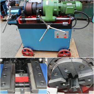 Wholesale Rebar Pipe Threading Rebar Coupler Machine 3 Phase 50Hz Energy Saving from china suppliers