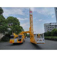 Quality FAW Chassis National V 15+2m Aluminum Mobile Bridge Inspection Platform for sale
