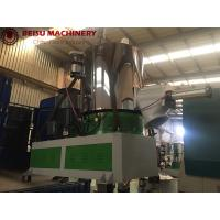 Wholesale Fast Speed Pvc Mixer Machine And EVA Mixer Blender For Soft Shoes Mixing from china suppliers