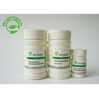 Wholesale Low Endotoxin Cell Culture Serum Protein Albumin For Vaccine Manufacture / Formulation from china suppliers