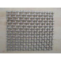 Wholesale Stainless Steel Woven Wire Meah, SS316, 25mmx25mm Hole Size, Plain Weave Type from china suppliers