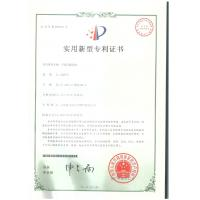 Shanghai Hengyuan Macromolecular  Materials  Co.,Ltd. Certifications