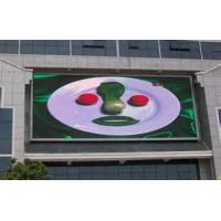 Wholesale IP65 P10 Led Advertising displays , Outdoor Led Wall Display Screen from china suppliers