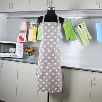 Quality Customized Bib Style Kitchen Women Apron / Custom Cooking Apron with Five - pointed Star for sale
