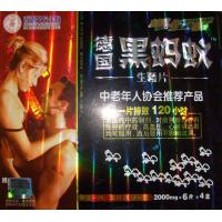 Quality Germany Black Ant Strong Sex Enhancement Pill Sex Medicine For Aged Man for sale