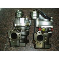 Wholesale NEW K04 K04-025+026 53049880025+53049880026 53049700025+53049700026 Twin Turbocharger Audi from china suppliers