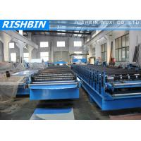 Wholesale PBR / PBU Aluminium Roof Panel Roll Forming Machine 5.5 KW, Roll Forming Equipment from china suppliers