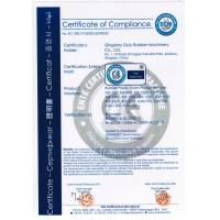 Qingdao Oulu Rubber Plastic Machinery Co., Ltd Certifications