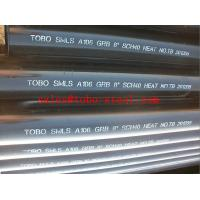 Wholesale ASTM A106 Seamless carbon steel tube for high temperature service from china suppliers