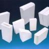 Buy cheap Mullite Insulating Brick from wholesalers