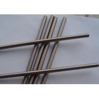 Buy cheap Manufacturers Zirconium Rod (ZRR60705) , ASTM B551fitow Zirconium (Zr) bar, from wholesalers