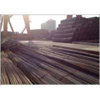 Wholesale HRB500 Hot Rolled Deformed Steel Bars with 24mm Diameter 6000mm - 12000mm length from china suppliers