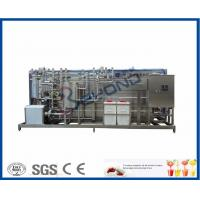 Wholesale Hot Filling Sterilizer Milk Pasteurization Equipment Automatic / Semi Auto Control from china suppliers