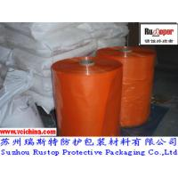 China High Efficiency VCI Stretch Wrapping Film in China on sale